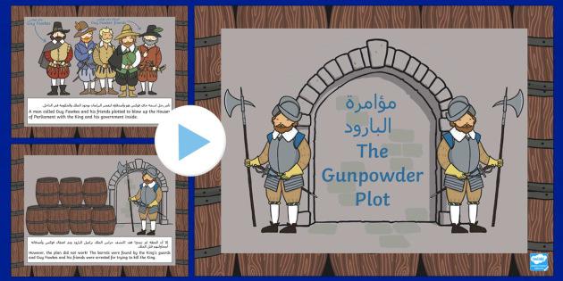 The Gunpowder Plot Information PowerPoint KS1 Arabic/English