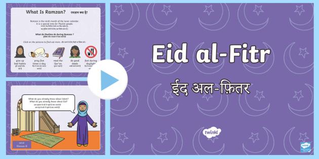 new the month of ramzan powerpoint englishhindi ramadan