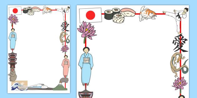 Japanese Page Border Teacher Made