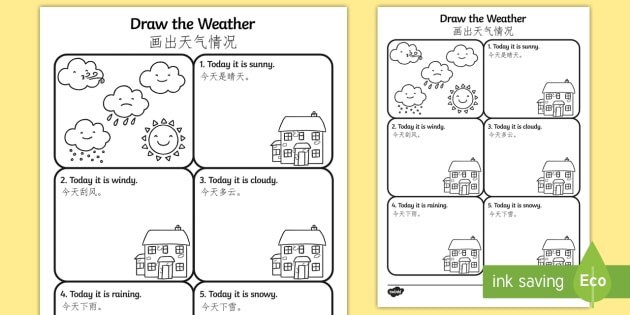 draw the weather worksheet activity sheet english mandarin. Black Bedroom Furniture Sets. Home Design Ideas