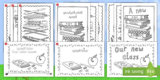 Middle East Back to School-Themed Mindfulness Colouring Pages - Back To School, First Day, New School, UAE, Dubai, New Class