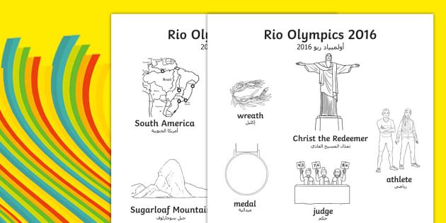 Rio Olympics 2016 Words Colouring Sheet Arabic Translation - arabic, rio 2016, rio olympics, rio olympics 2016, 2016 olympics, words, colouring, sheet