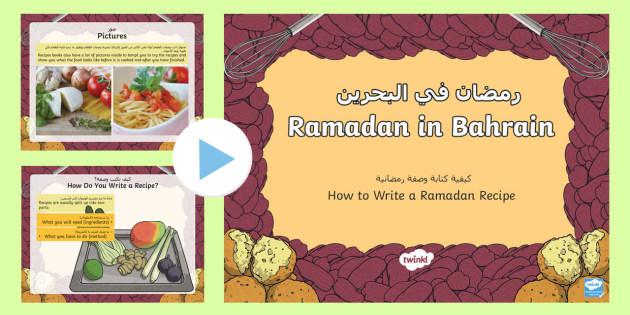 Ramadan in Bahrain: Writing Ramadan Recipes PowerPoint