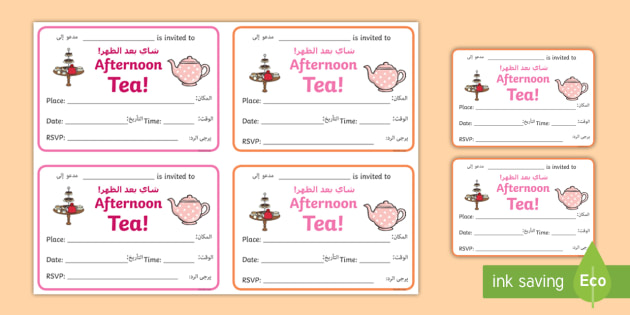 Afternoon Tea Invitation Writing Frames ArabicEnglish party