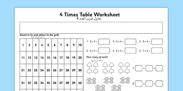 4 Times Table Worksheet Arabic Translation - arabic, times tables, times table worksheet, 4 times table, counting in 4s, 4 times table questions, multiplying by four, times 4, ks2