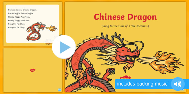 chinese dragon song powerpoint - eyfs, early years, key stage 1, Powerpoint templates