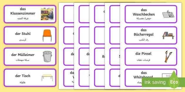 Deutsch-Arabische Klassenraum Wort- und Bildkarten - Deutsch-Arabische Materialien, Arabische Materialien, Arabisch, Syrisch, Syrien, Deutsch lernen, deu