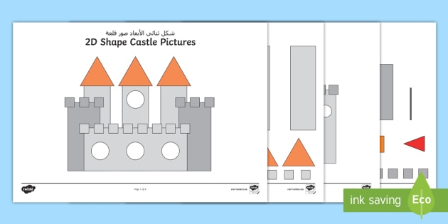 2d Shape Castle S Worksheet Activity Sheets Arabic. 2d Shape Castle S Worksheet Activity Sheets Arabic Arabicenglish. Wiring. A Diagram Of A House Arabic At Scoala.co