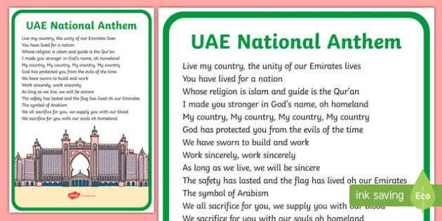 National anthem of saudi arabia lyrics in english