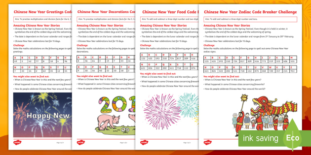 lks2 chinese new year maths code breaker differentiated worksheets. Black Bedroom Furniture Sets. Home Design Ideas