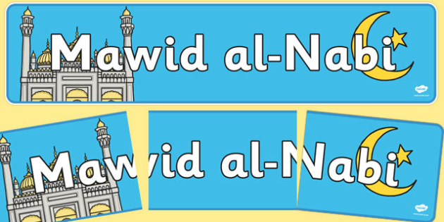 Mawlid al Nabi Display Banner - Islam, religion, faith, muslim, mosque, allah, God, RE, five pillars, mohammad