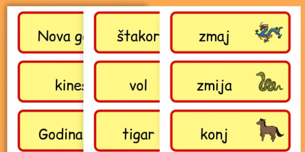 Chinese New Year Topic Word Cards - chinese new year, word cards - Croatian