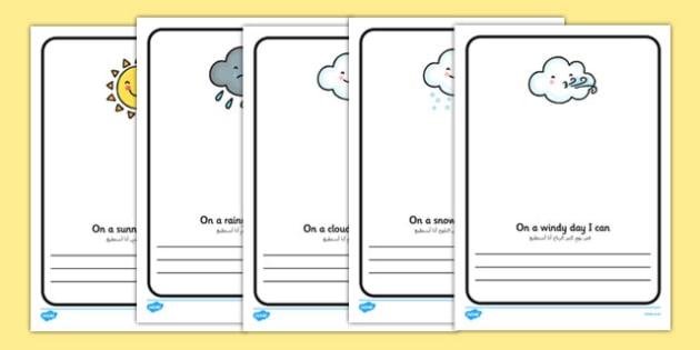 Weather Activity Writing Frames Arabic Translation - arabic, weather, activity, writing frames, writing, frames,seasons