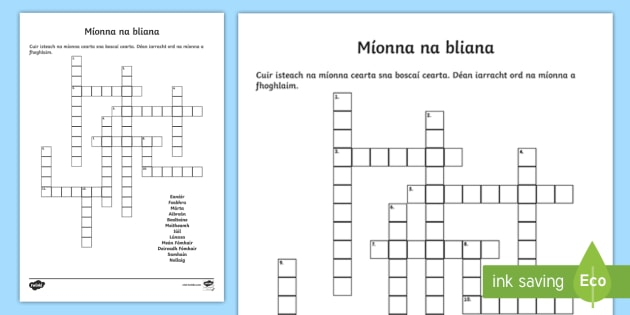 Months of the Year Criss Cross Puzzle Gaeilge - Míonna na bliana, dúcheist, puzail, míonna, Eanáir, Feabhra, Márta, Aibreán, Bealtaine, Meithe