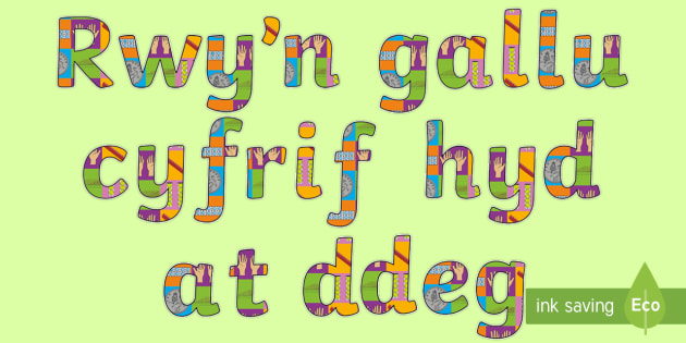 I Can Count to Ten Welsh Display Lettering - Welsh Second Language Display Resources, Welsh Display, Welsh, Numeracy, Welsh Numeracy Display.,Wel