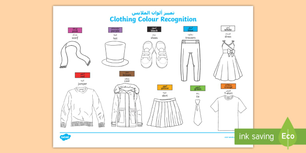 clothing colour recognition worksheet activity sheets arabic english. Black Bedroom Furniture Sets. Home Design Ideas