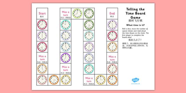Telling the Time Board Game KS1 O'clock and Half Past Mandarin Chinese Translation - mandarin chinese, telling the time, board game, ks1, o'clock, half past