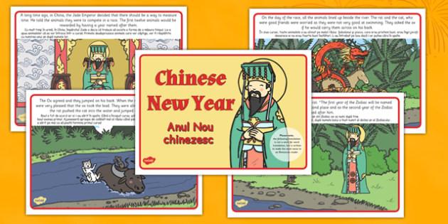 Chinese New Year Story Romanian Translation - romanian, chinese new year, story