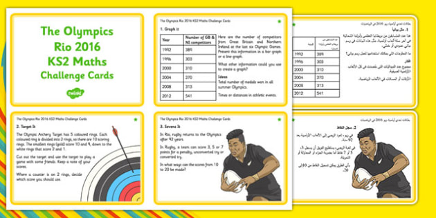 The Olympics Rio 2016 lks2 Maths Challenge Cards Arabic Translation - arabic, KS2, Maths Challenge, Olympics, graph, division, combinations, rugby sevens, target, archery, halving, Rio, challenge cards