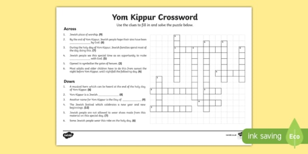 Yom Kippur Crossword