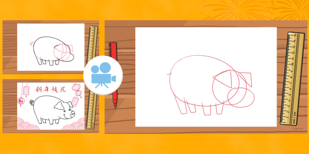 New Chinese New Year How To Draw A Pig Animation