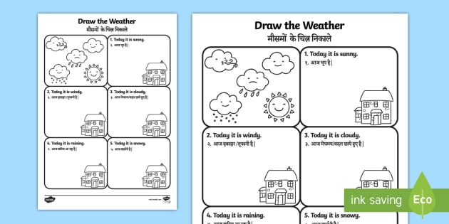 draw the weather worksheet activity sheet english hindi draw. Black Bedroom Furniture Sets. Home Design Ideas