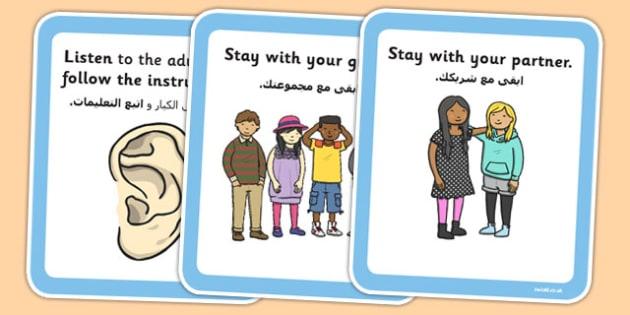 School Trip Rules Cards Arabic Translation - arabic, school trip, rules, cards