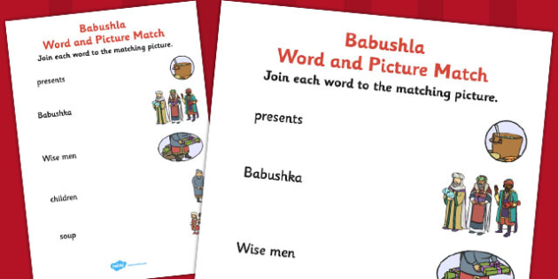 Babushka Word and Picture Match - babushka, word, picture, match