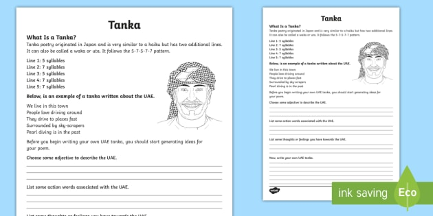 Uae tanka poem writing template uae tanka poem template for Tanka poem template