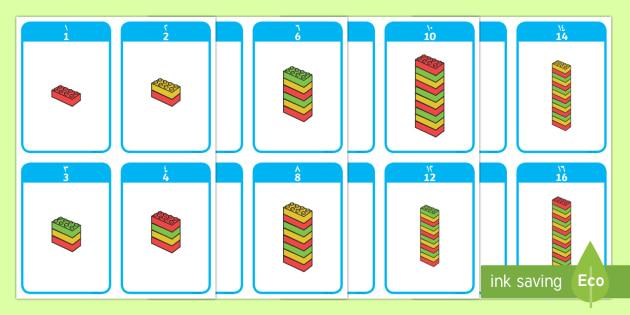 how to build a card tower