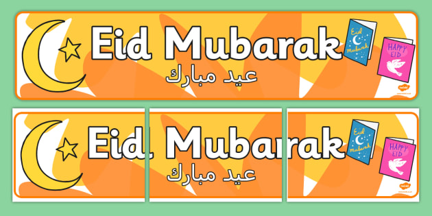 Eid Mubarak Display Banner Arabic Translation - re, religious education, studies, display, islam, muslim, festival, holy, day,
