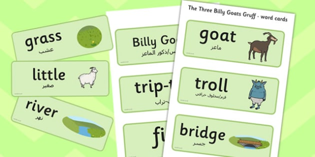 The Three Billy Goats Gruff Word Cards Arabic Translation - arabic