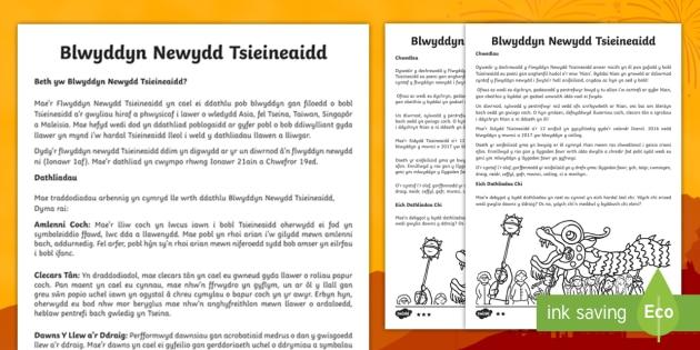 Darllen a Deall Y Flwyddyn Newydd Tseiniaidd Gwahaniaethol - blwyddyn newydd tsieiniaidd, Blwyddyn Newydd Tseiniaidd, darllen, deall, gwahaniaethol, darllen, grŵp, carwsél, ionawr,Welsh