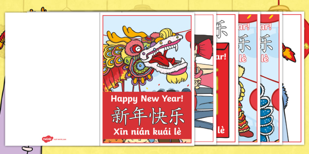 Dragons in the city happy new year greetings cards chinese new dragons in the city happy new year greetings cards chinese new year celebration m4hsunfo