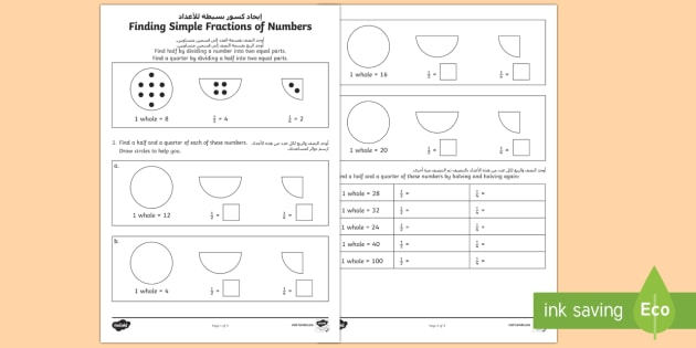 finding simple fractions of numbers worksheet worksheets arabic english. Black Bedroom Furniture Sets. Home Design Ideas