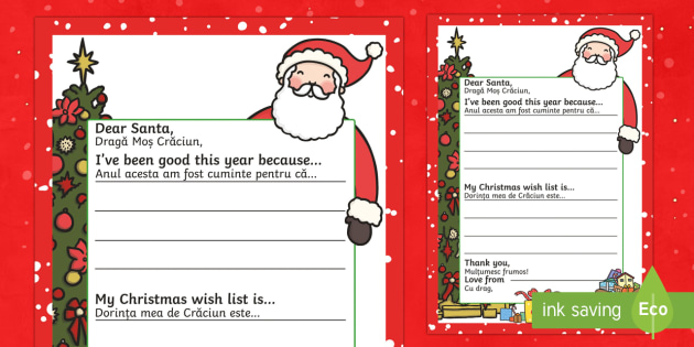 My christmas wish letter to santa writing template my christmas wish letter to santa writing template englishromanian my christmas wish letter spiritdancerdesigns Image collections