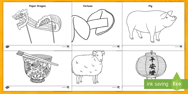 Chinese New Year Coloring Sheets (teacher Made)
