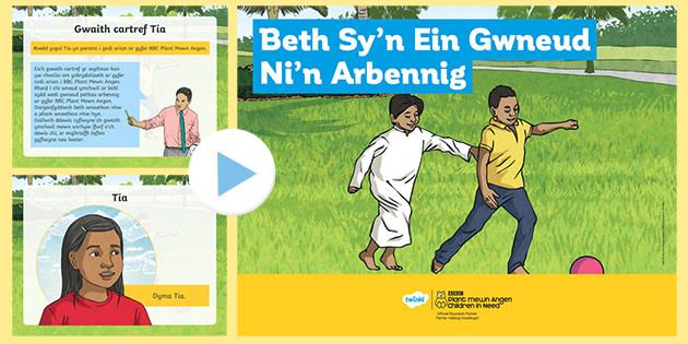 PŵerBwynt ABCh - Beth Sy'n Gwneud Ni'n Arbennig CA2