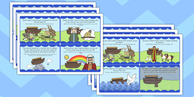 Noah's Ark Role Play Challenge Cards Arabic Translation - arabic