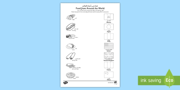 Food from around the world matching worksheet activity sheet food from around the world matching worksheet activity sheet arabicenglish food from ibookread Download
