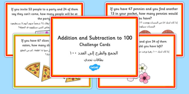 Addition and Subtraction to 100 Word Problem Challenge Cards Arabic Translation - arabic, addition, subtraction