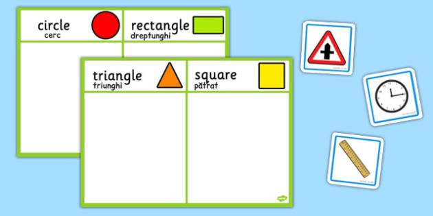 2D Shape Sorting Activity Romanian Translation - romanian, 2d shape, sorting, activity, sort, 2d, shape