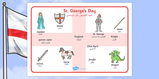 St George's Day Word Mat Arabic Translation - arabic, St George's Day, word mat, writing aid, maiden, St George, patron saint, dragon, sword, England, fought, horse, English