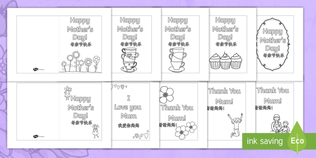 Mothers Day Card Templates Cards EnglishMandarin Chinese - Mothers day card templates