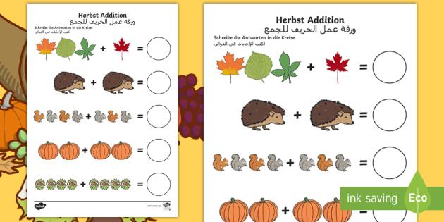 Deutsch-Arabische Herbstaddition Arbeitsblatt - Herbst