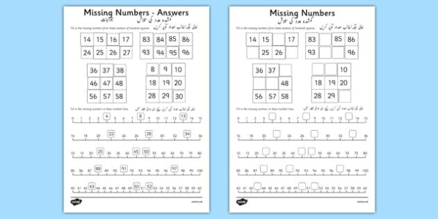 Missing Numbers Worksheet / Activity Sheet Urdu - urdu, Year 1 Maths Mastery, Counting, number, place value, ones, units, tens, sequence, pattern, missing, find, solve, justify, reason, deeper understanding, number line, 100 square, worksheet