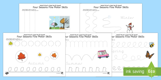 Four Seasons Fine Motor Skills Activity Sheet Pack Arabic/English - Four Seasons Fine Motor Skills Activity Sheets - four seasons, fine motor skills, motorskills, fine