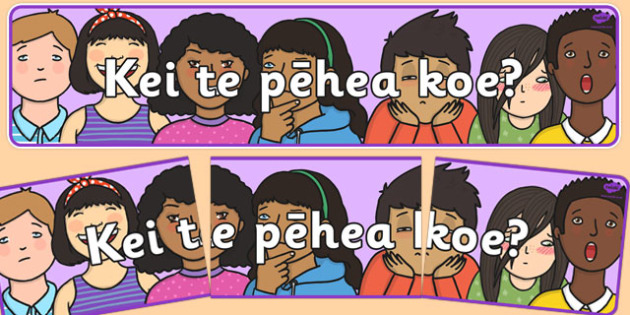 How Are You? Display Banner Te Reo Maori - nz, new zealand, how are you, display banner, Te Reo Maori, display, banner