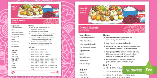 Easy diwali sweets recipe englishmandarin chinese basic easy diwali sweets recipe englishmandarin chinese basic sweets recipe easy sweets recipe forumfinder Choice Image