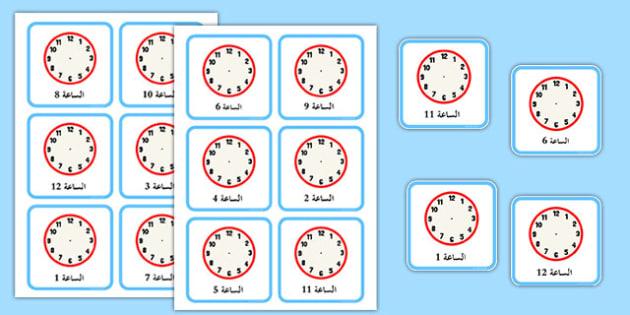 بطاقات اكتب الوقت - الوقت، كم الساعة، وسائل تعليمية، شيتات، أوراق